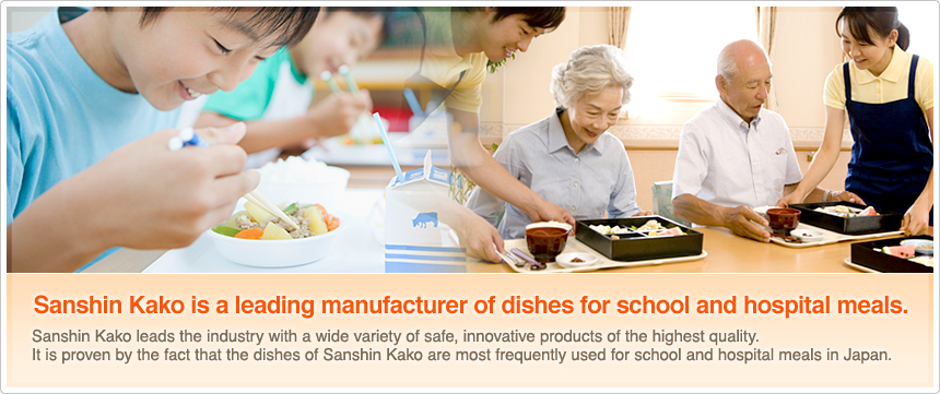 Sanshin Kako is a leading manufacturer of dishes for school and hospital meals.